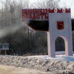Росстат озвучил численность населения Смоленской области
