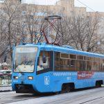Стало известно, какие трамваи появятся в Смоленске