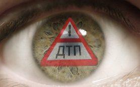 Автоледи ищет свидетелей ДТП в центре Смоленска