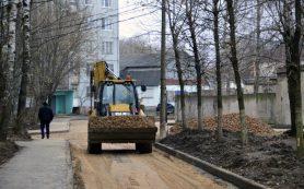 Где в Смоленской области благоустроят дворы и парки в 2018 году