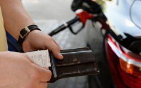 Что стало с ценами на бензин в Смоленской области