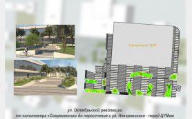 Общественная комиссия утвердила дизайн-проекты городских скверов