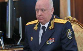 Смоляне побывали на приёме у Александра Бастрыкина в Москве