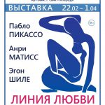 В Смоленске откроется выставка эротических литографий