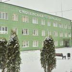 Более 9 миллиардов рублей в бюджет страны перечислено Смоленской таможней в январе 2018 года