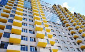 Цены на жилье снижаются