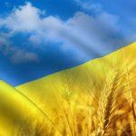 Получить по приглашению визу и приехать в Украину: основные правила