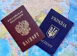 Приглашение на Украину: типы, варианты изготовления и цены