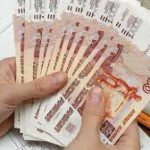 Почта Банк – потребительский кредит наличными