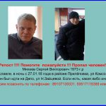 В Смоленской области ищут мужчину, пропавшего почти месяц назад
