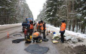 В райцентре Смоленской области консервируют аварийные ямы