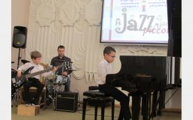 Фестиваль джазовой и эстрадной музыки собрал юные таланты