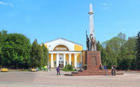 В Смоленске отремонтируют сквер на площади Победы