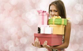 Какой подарок выбрать?