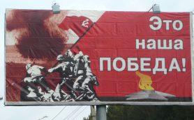 Смолян приглашают принять участие в международной гражданско-патриотической акции «ЭтоНашаПобеда»