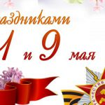 На майские праздники смолян приглашают в музеи