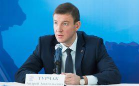 «Единая Россия» запустила в регионах дискуссии