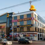 Иск Администрации Смоленска о запрете эксплуатации ТРЦ «Зебра» подан в Арбитражный суд