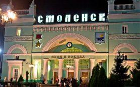 На майские праздники пустят дополнительные поезда, проезжающие через Смоленск