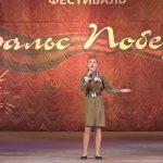 Смоляне примут участие в отборочном туре Международного военно-патриотического фестиваля «Вальс Победы»