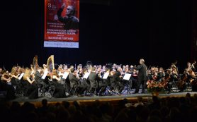 В Смоленске состоялся концерт Симфонического оркестра Мариинского театра под управлением Валерия Гергиева