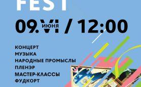 В Смоленской области пройдёт фестиваль народных ремесел «ТЕРЕМОКFEST»