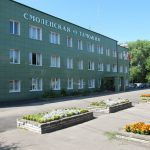 В Смоленской области пресечена попытка контрабанды наркотического средства