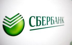 Сбербанк запустил акцию со сниженными ставками по потребительскому кредиту на рефинансирование