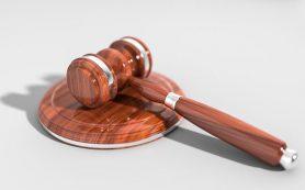 В Вязьме перед судом предстанет сотрудница банка, похитившая деньги