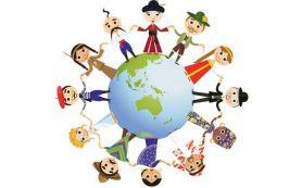 В Смоленске состоится многонациональный фестиваль