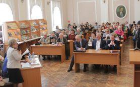 Более 60 спикеров выступили на научно-практической конференции «Усадьбы Смоленщины и Беларуси»