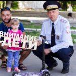 В школах и детсадах Смоленщины прошли более 100 занятий по правилам безопасности