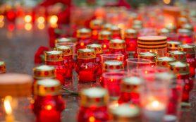 В Смоленске состоится акция «Свеча Памяти»