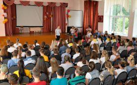 В Рославле провели молодежный антинаркотический форум
