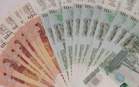 Смоленский педагогический колледж получил грант в 9,46 млн рублей