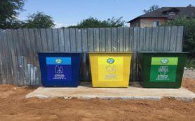 На Смоленщине внедряется система раздельного накопления твердых коммунальных отходов