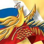 Смолянки могут принять участие во всероссийском конкурсе «Успех-2018»