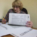 Насколько трудно пожилым смолянам трудоустроиться