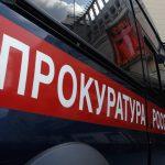 Главврач Тёмкинской ЦРБ привлечён к административной ответственности