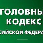 Инцидент в Рославле: сожительница едва не отправила супруга на тот свет