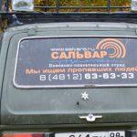 Смоленская полиция подключилась к поискам пропавшего бродяги – романтика