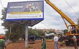 В Смоленске продолжается демонтаж незаконно установленных рекламных конструкций