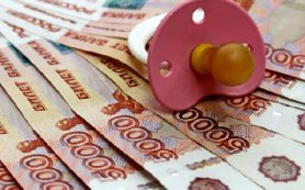 Смолянке грозит уголовное дело за неуплату алиментов