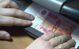 По Смоленской области «гуляют» фальшивые деньги