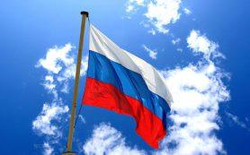 В Смоленске отметят День государственного флага