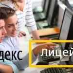 Курсы для будущих программистов