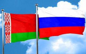 Российско-белорусское совещание прошло в Смоленске