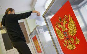 Предварительные итоги выборов опубликовал Смоленский избирком