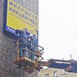 В Смоленске демонтировали порядка 250 рекламных конструкций