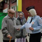 В Смоленске проходит профилактическая акция «Осторожно - мошенники!»